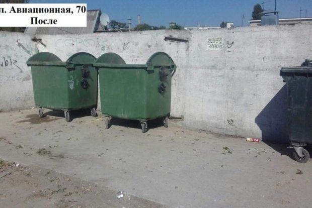 В Симферополе вывоз мусора - на личном контроле главы администрации