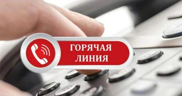 В прокуратуре Крыма работает «горячая линия» по соблюдению законности в сфере здравоохранения