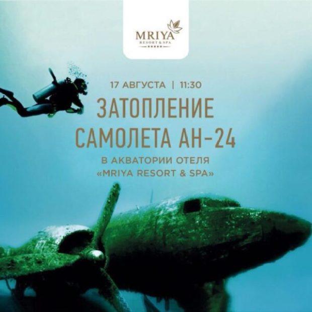 В Крыму делают первый шаг к созданию круглогодичного подводного парка для дайверов