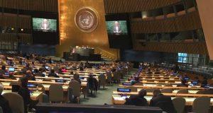 Украина готовит новую политическую резолюцию в ООН по Крыму