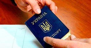В Крым пытался попасть украинец с «липовой» печатью в паспорте