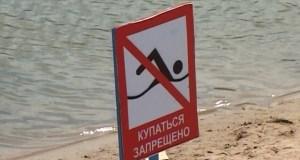 Печальная статистика «летнего отдыха» продолжена. В воскресенье в Крыму утонули двое