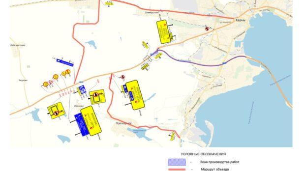С 1 сентября временно изменится схема движения на автоподходе к Крымскому мосту со стороны Керчи