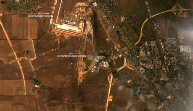 """В аэропорту """"Симферополь"""" - масштабная реконструкция взлетно-посадочной полосы"""
