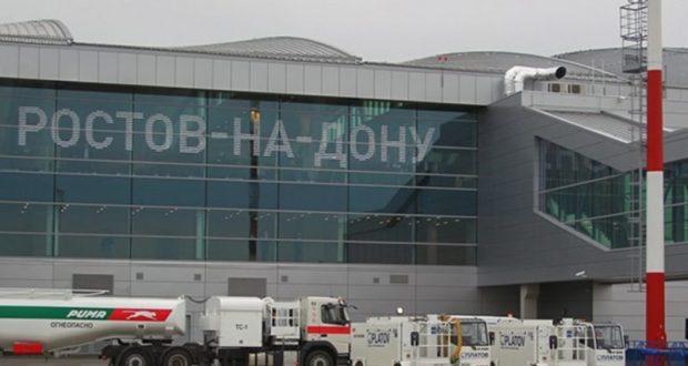 Смерть на борту. Рейс «Москва – Севастополь» совершил вынужденную посадку в Ростове-на-Дону