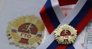 72-летняя керчанка выполнила «Золотой» норматив ГТО