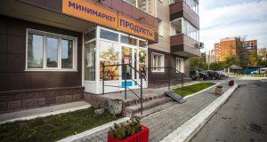 Минстрой РФ: открыть кафе или магазин в жилом доме будет сложнее