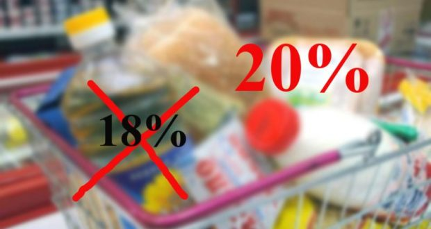 Отныне НДС не 18, а 20 процентов. Президент РФ подписал закон
