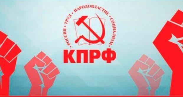 Коммунисты Симферополя снова зовут на митинг. И снова против пенсионной реформы