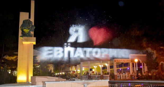 В Евпатории презентовали обновлённый городской фонтан