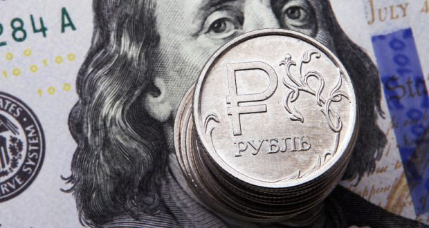 Новый «антирекорд» рубля. 66,65 за 1 доллар