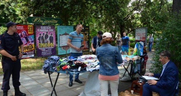 С начала года стихийных торговцев в Ялте оштрафовали на 5 млн. рублей