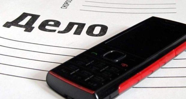 """В Севастополе телефоны - в списке """"любимых"""" предметов воришек"""