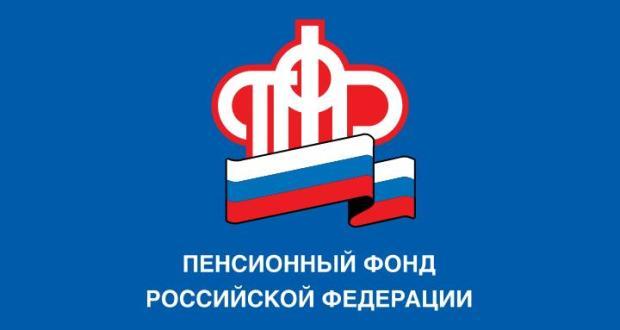 ПФР Севастополя призывает пенсионеров проверить счёт на банковских картах!