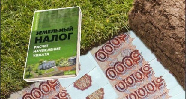 В Крыму оплачены первые 5 миллионов рублей земельного налога