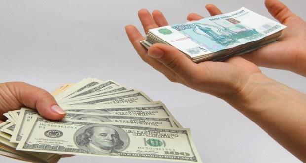 Повлияет ли рост доллара на стоимость путевок