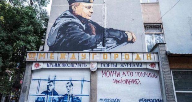 Арт-провокация в центре Симферополя