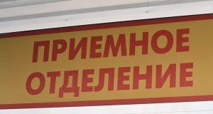 Медики утверждают: в Армянске жителей с отравлениями химвеществами не зарегистрировано