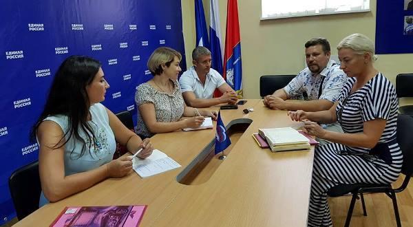 В Севастополе сторонники «Единой России» реализуют проект «Центр поддержки гражданских инициатив»