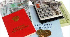 Пенсионный фонд Севастополя о возобновлении индексации пенсии после увольнения