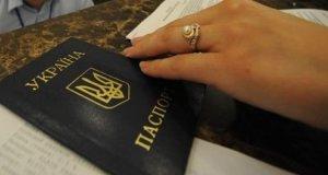 Крымские пограничники задержали «непростую дамочку» с фальшивым паспортом