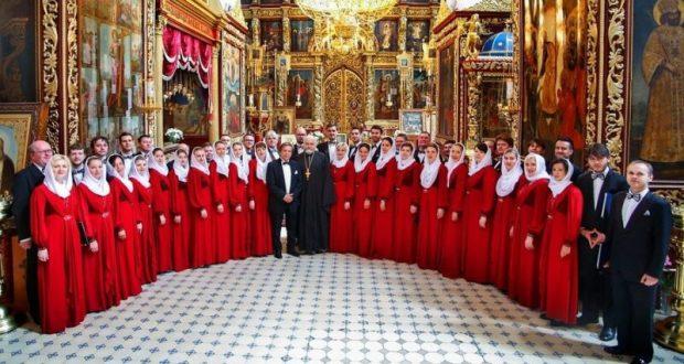 В Севастополе - фестиваль к 100-летию хоровой капеллы имени А. Юрлова