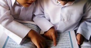 Муфтият Крыма будет учить мальчиков читать Коран