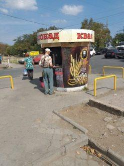 В Симферополе ищут собственников нестационарных торговых объектов
