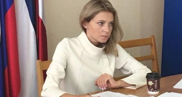 СМИ: Поклонскую могут лишить поста в комитете Госдумы