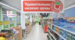 А санкций всё-таки боятся. Крупные торговые сети в Севастополь не зайдут точно