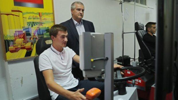 У крымского техникума гидромелиорации и механизации сельского хозяйства будет «новая жизнь»