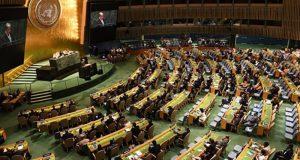 В ООН хотели запретить само слово «Крым»