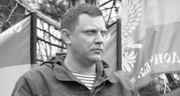 МИД ДНР: на похороны Александра Захарченко приедет крымская делегация