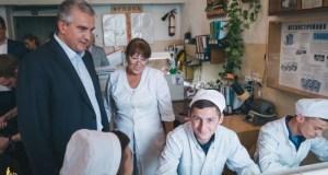 Студентам КФУ Глава Крыма Сергей Аксёнов намерен выделить 90 млн рублей