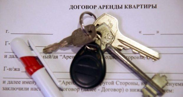 Арендовать хорошую квартиру в Севастополе и в Симферополе - дорогое удовольствие