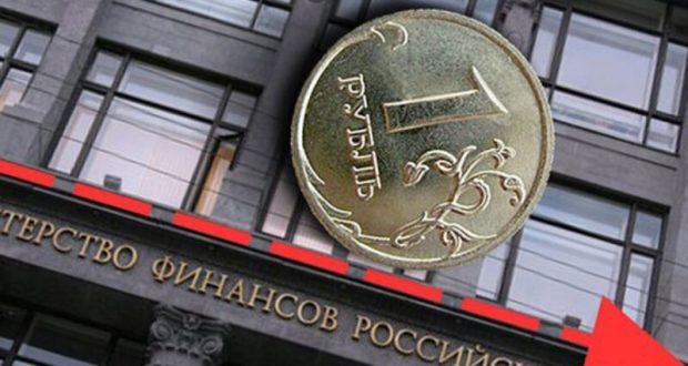 Рубль снова «упал». Очередной антирекорд и уровень марта 2016 года