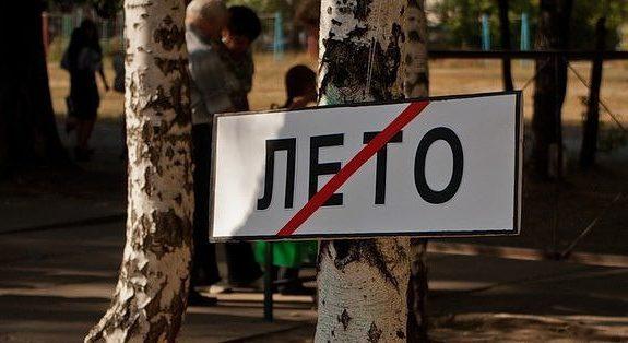 В Крыму температура воздуха пошла на снижение - доберётся до нуля