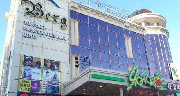 В Симферополе закрыли торговый центр «Берг»