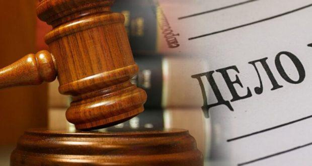 Симферопольский районный суд вынес приговор «черным копателям»