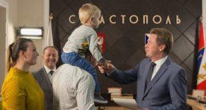 Севастопольским молодым семьям вручили сертификаты на приобретение жилья