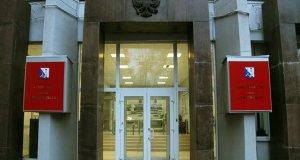 Подразделения правительства Севастополя отчитаются о проделанной работе перед широкой общественностью