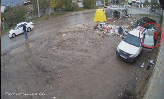 В Симферополе снимают на видео тех, кто несанкционированно выкидывает мусор