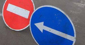 Внимание: ограничение движения в Симферополе