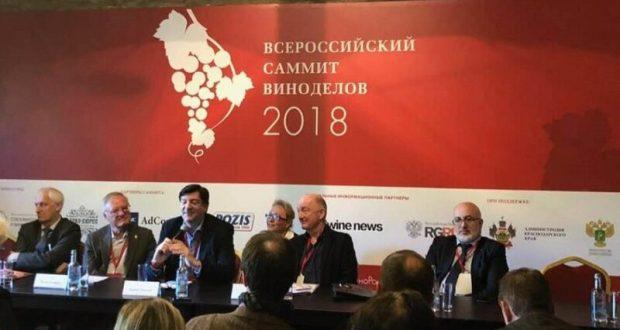 Эксперты прочат России «винное будущее»