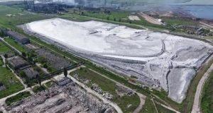 В какую сумму обойдется ликвидация последствий загрязнения воздуха в Армянске