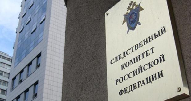 «Дело Нахлупина». Следком предъявил обвинение предпринимателю в даче взятки крымским чиновникам