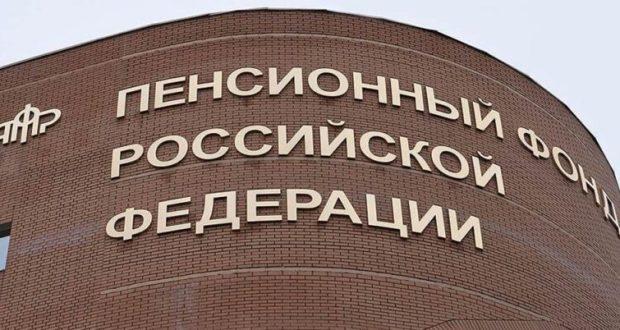 Пенсионный фонд купит здание за 200 млн. рублей в центре Севастополя