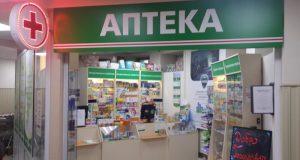 Севастопольские волонтёры намерены проверить цены на лекарства