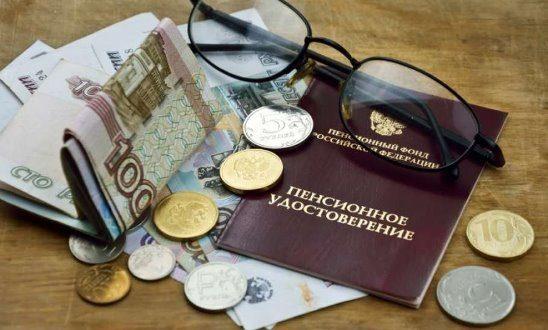 Каким будет прожиточный минимум пенсионера в 2019 году - КалендарьГода новые фото