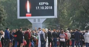 Все семьи погибших в Керченском политехническом лицее получили из бюджета по 1 миллиону рублей